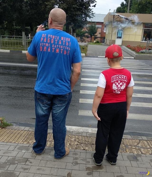Страх и ненависть в социальных сетях - 481- Дурацкие футболки!