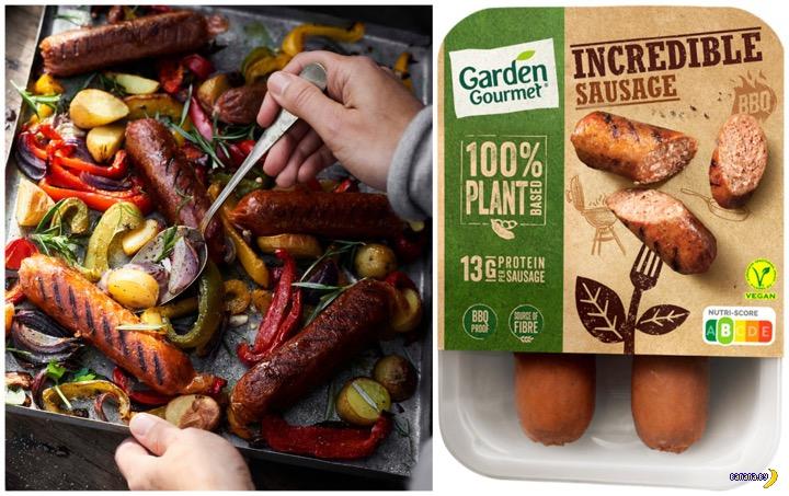 Nestlé запускает в продажу веганские сосиски