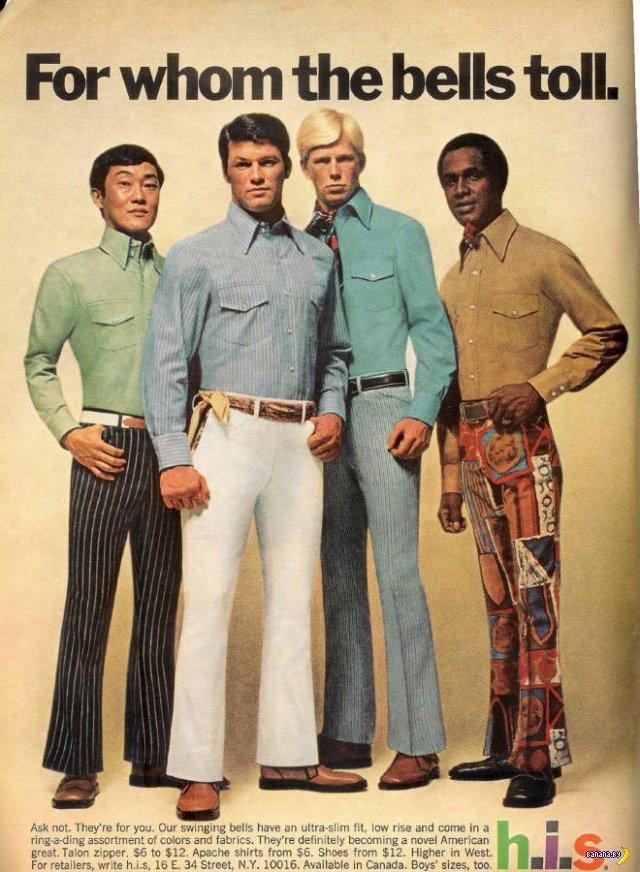 Дикая мужская мода из 1970-х