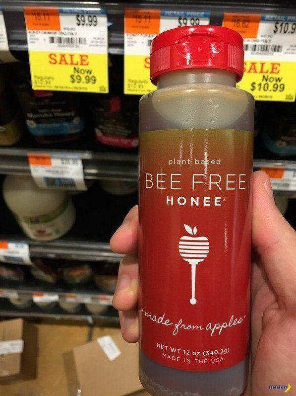 Веганы и мёд