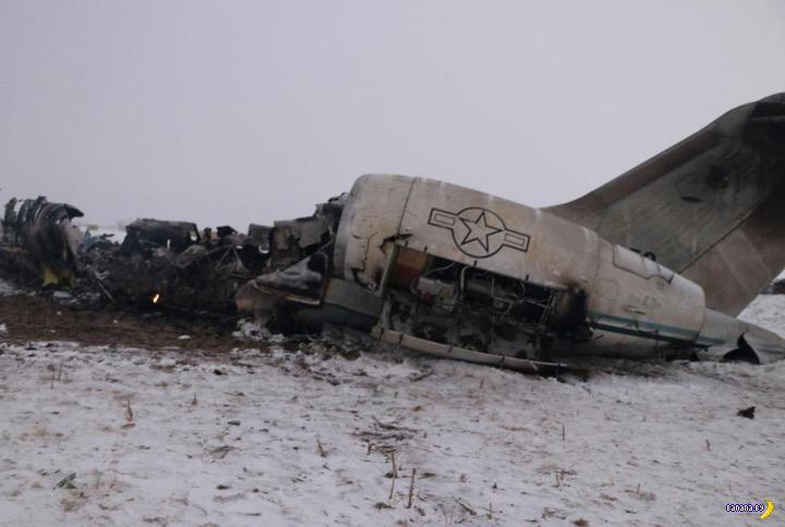 В Афганистане упал самолёт –83 человека погибли - ОБНОВЛЕНО!