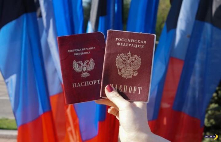 В Новороссии выдали 277000 российских паспортов