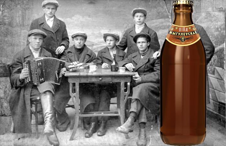 """Вперёд в прошлое –ретро-новинка от """"Лидского пива"""""""