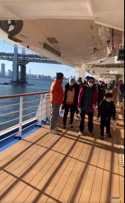 Карантинный лайнер в Японии –подробности изнутри