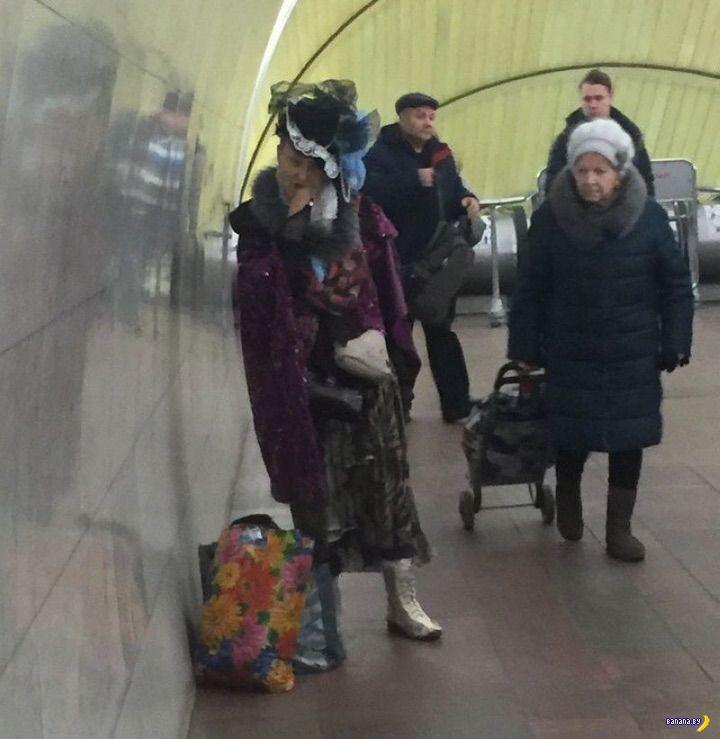 Модники в метро - 37