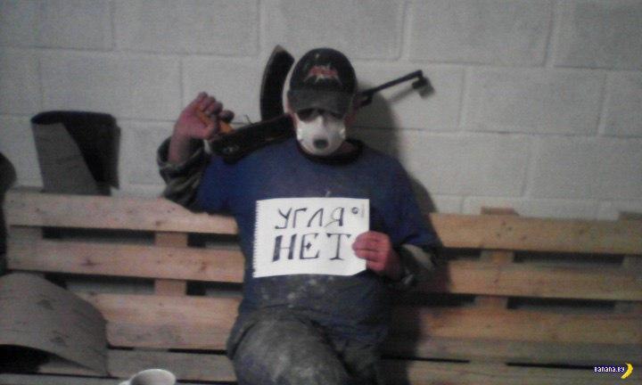 Страх и ненависть в социальных сетях - 487 - Пушки!