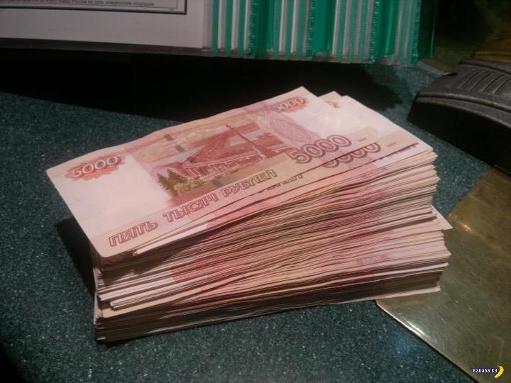 Деньги в онлайн-казино