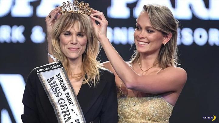 Мисс Германия 2020 –шок!