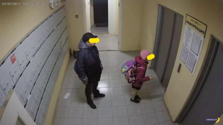 Следователь про дело об изнасилование малолетки в лифте