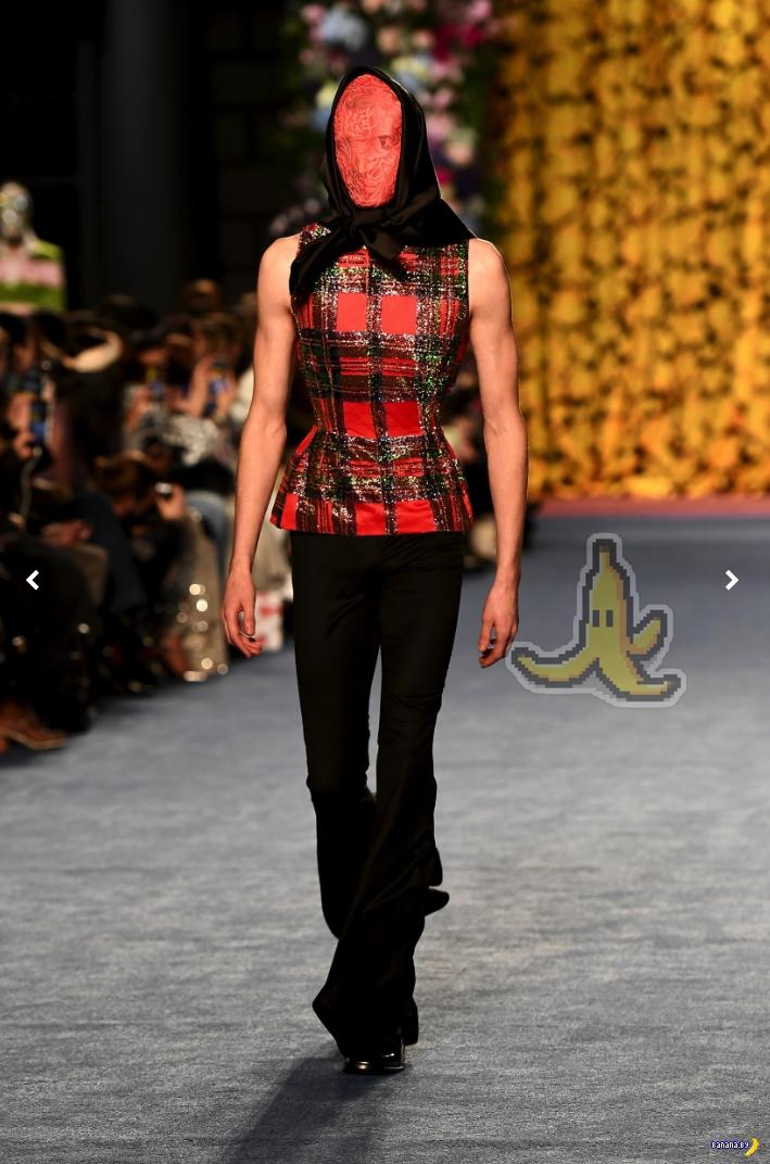 Коллекция Richard Quinn на London Fashion Week