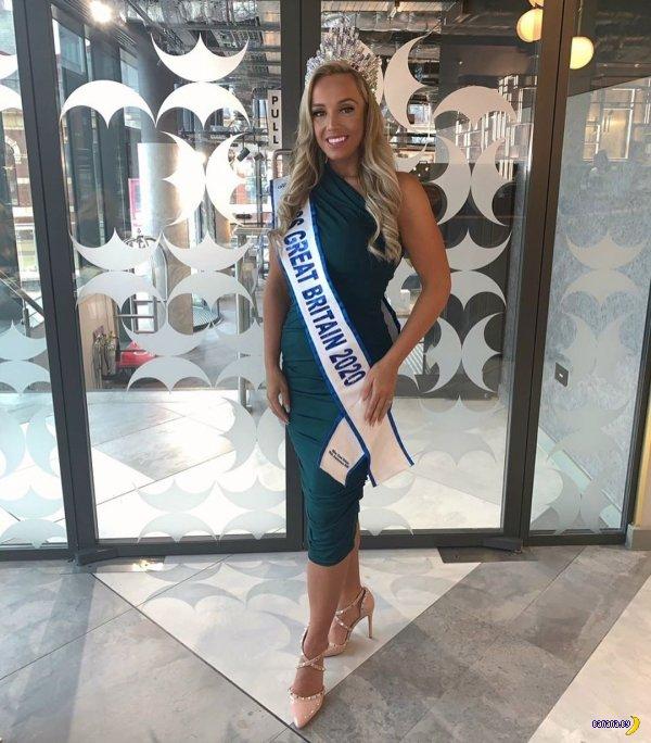 Сбросила 45 кг и стала Мисс Великобритания 2020