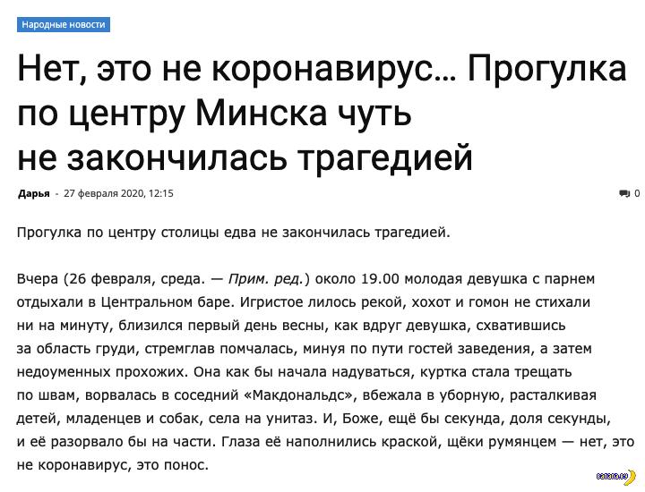 """Из рубрики """"Народная новость"""""""