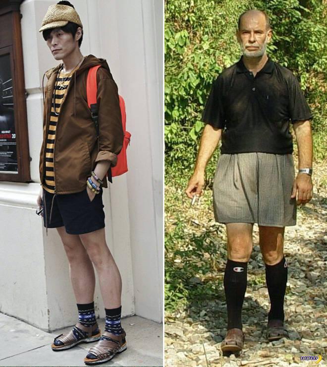 Сандали и носки –травля мужчин продолжается!