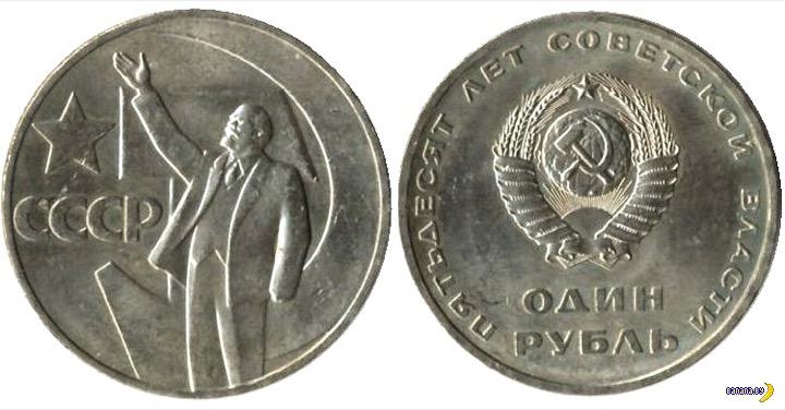Такой советский рубль стоит около 100 тысяч евро