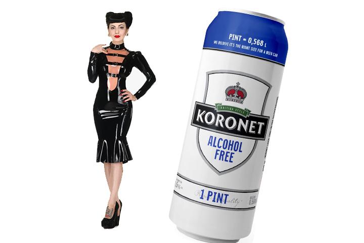 «Лидское пиво» и новинка в линейке Koronet!