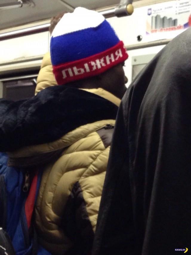 Модники в метро - 39