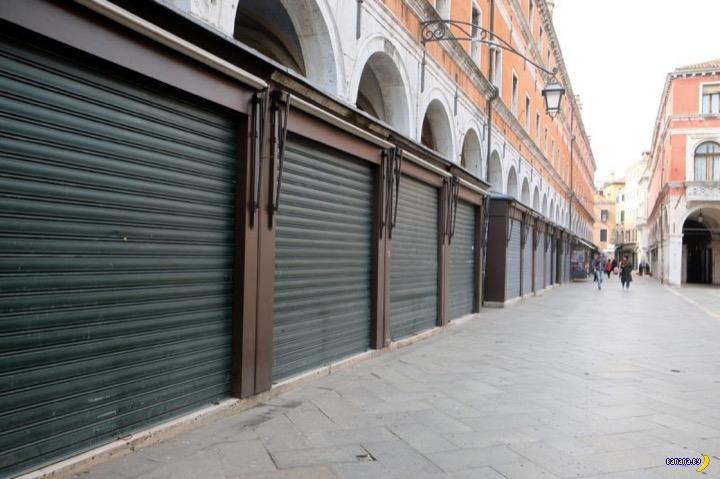 В Италии всё грустно