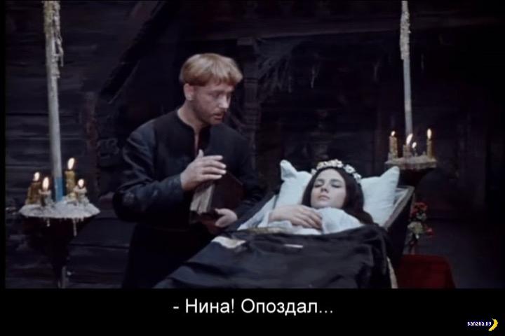 Советская киноклассика и шесть рукопожатий