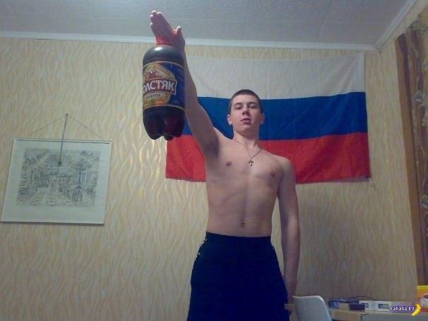 Страх и ненависть в социальных сетях - 496 - Сиська с пивом!