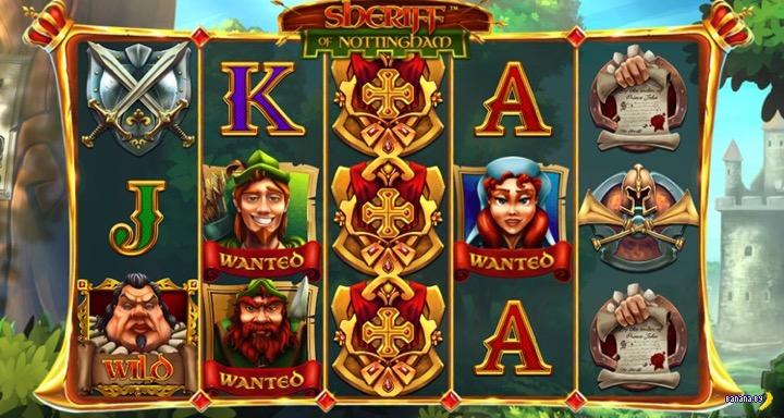 Новый слот в казино Вулкан Бонус - регистрация и играть!