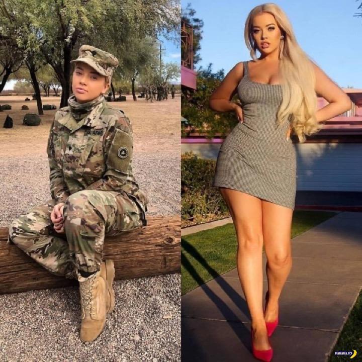Снимайте, девки, униформу!