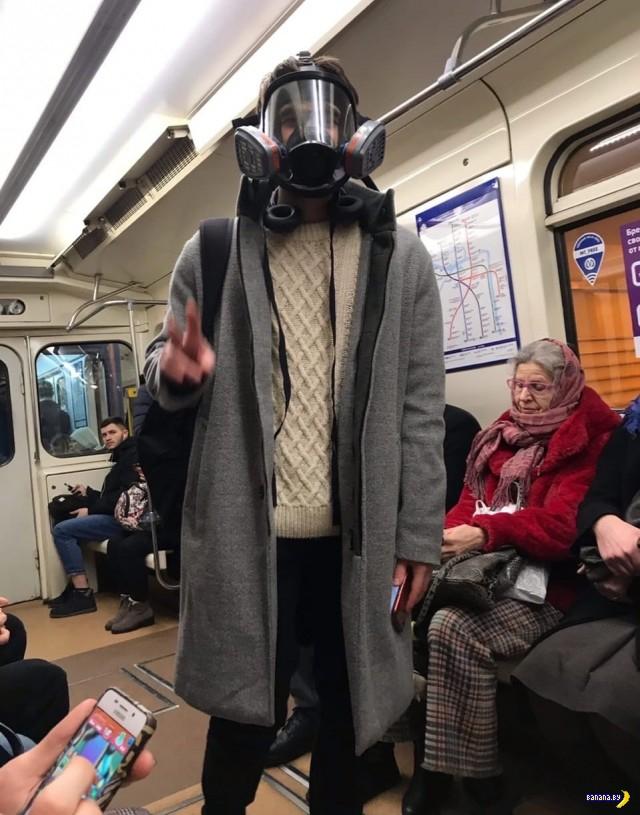 Модники в метро - 40