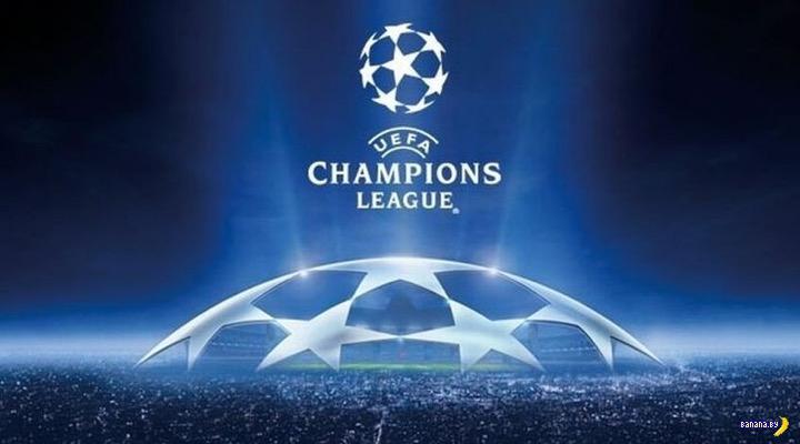 UEFA закрывает большой футбол