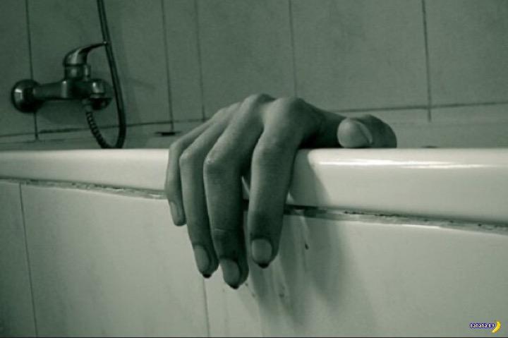 В Москве мужик утонул в ванне