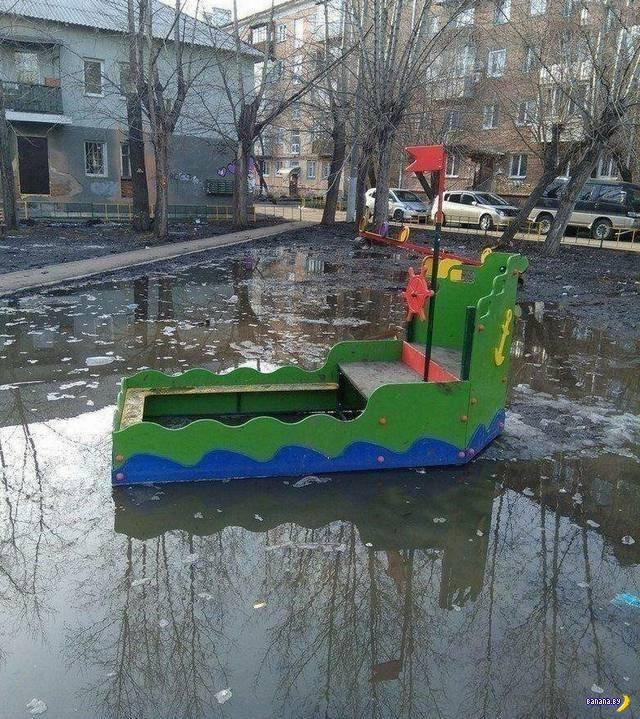А тем временем в России - 207