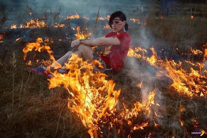 Огненная фотосессия