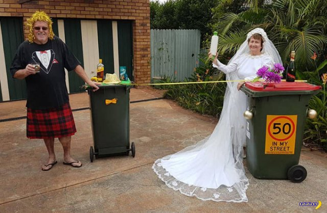 В Австралии запустили Bin Challenge