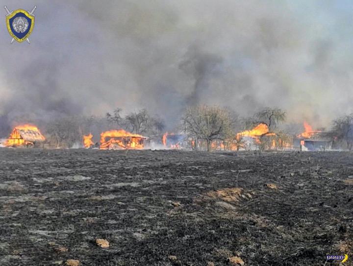 Один лихой дед сжег целую деревню
