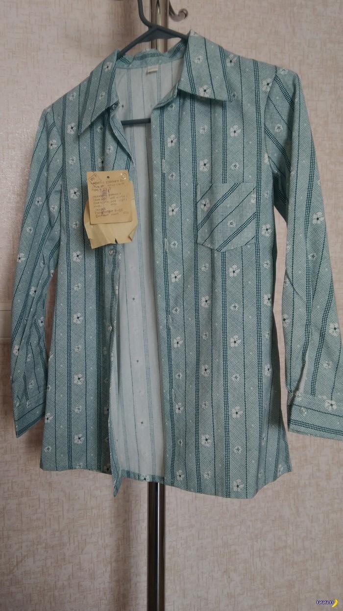 Артефакт из СССР –школьная рубашка