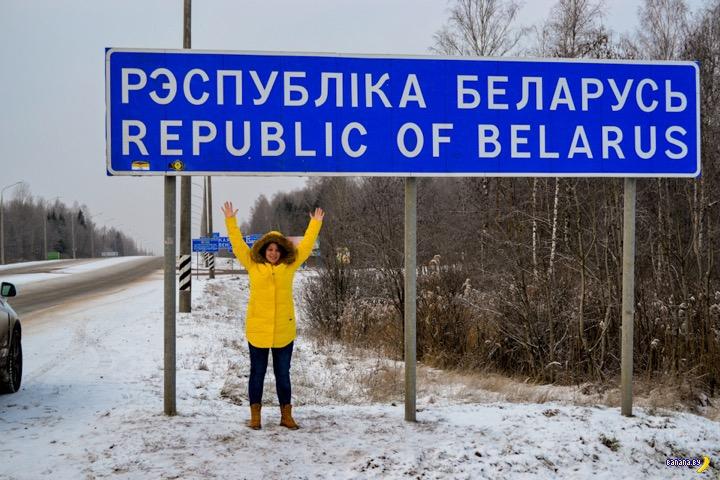 Россиянин про Беларусь