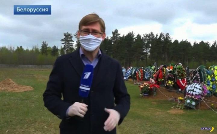 Выслали журналиста «Первого канала»: реакция россиян