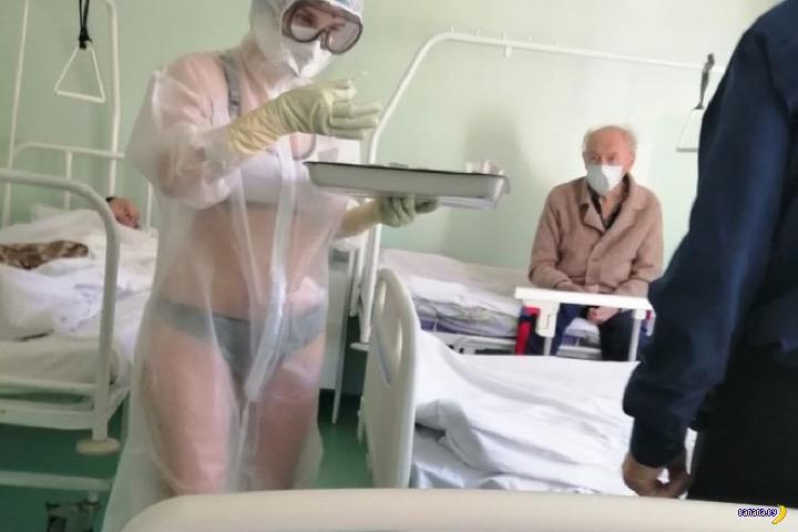 Полуголая тульская медсестра