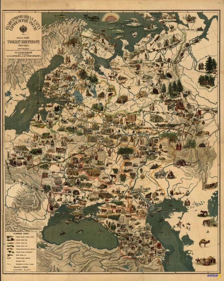 Беларусь на карте 1896 года