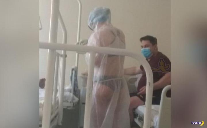 Тульской медсестре готовы платить за раздевание! - ОБНОВЛЕНО!
