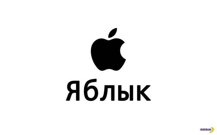 Мировые бренды по-белорусски