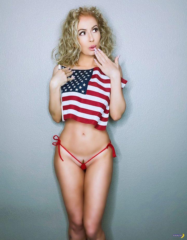Ана Брага и её патриотизм
