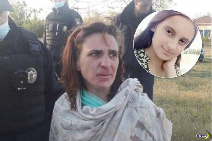 Отрезала голову дочери в Харькове –новые детали