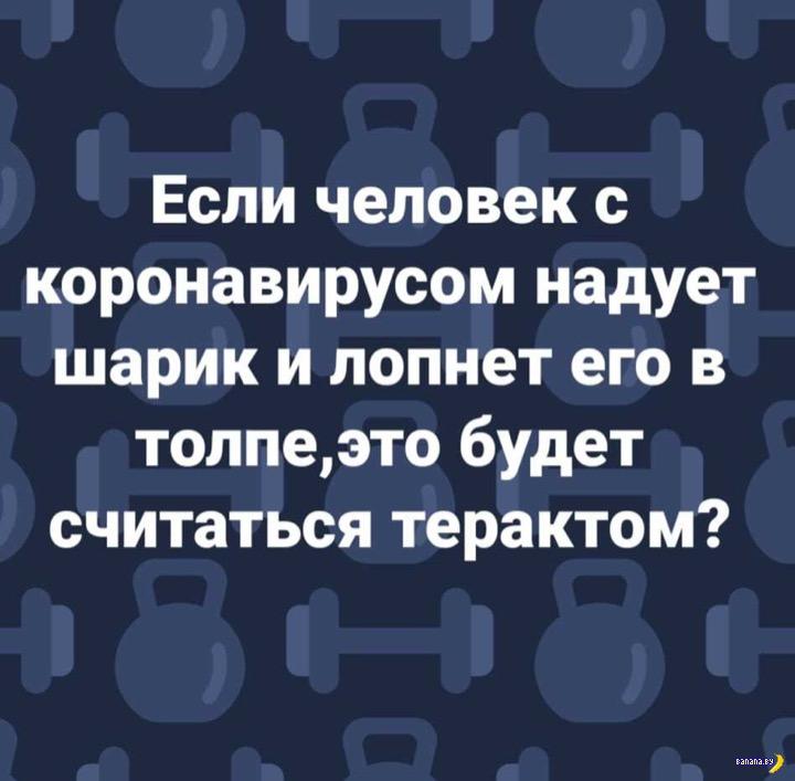 А ведь хороший вопрос!