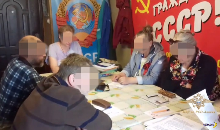 Мошенники из секты «Свидетели СССР»