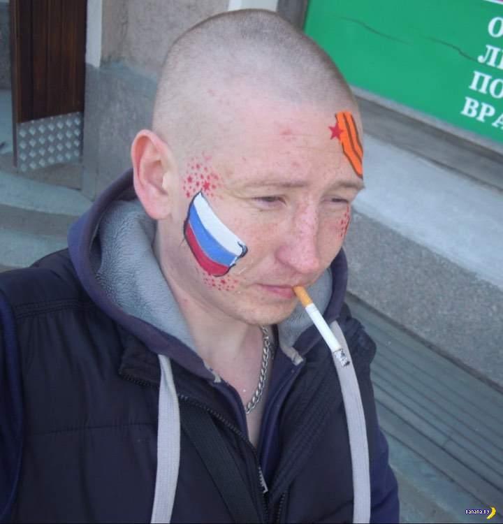 А тем временем в России - 211 - Победное!