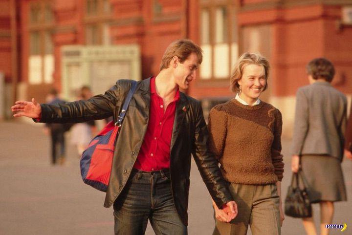 СССР, конец 1980-х