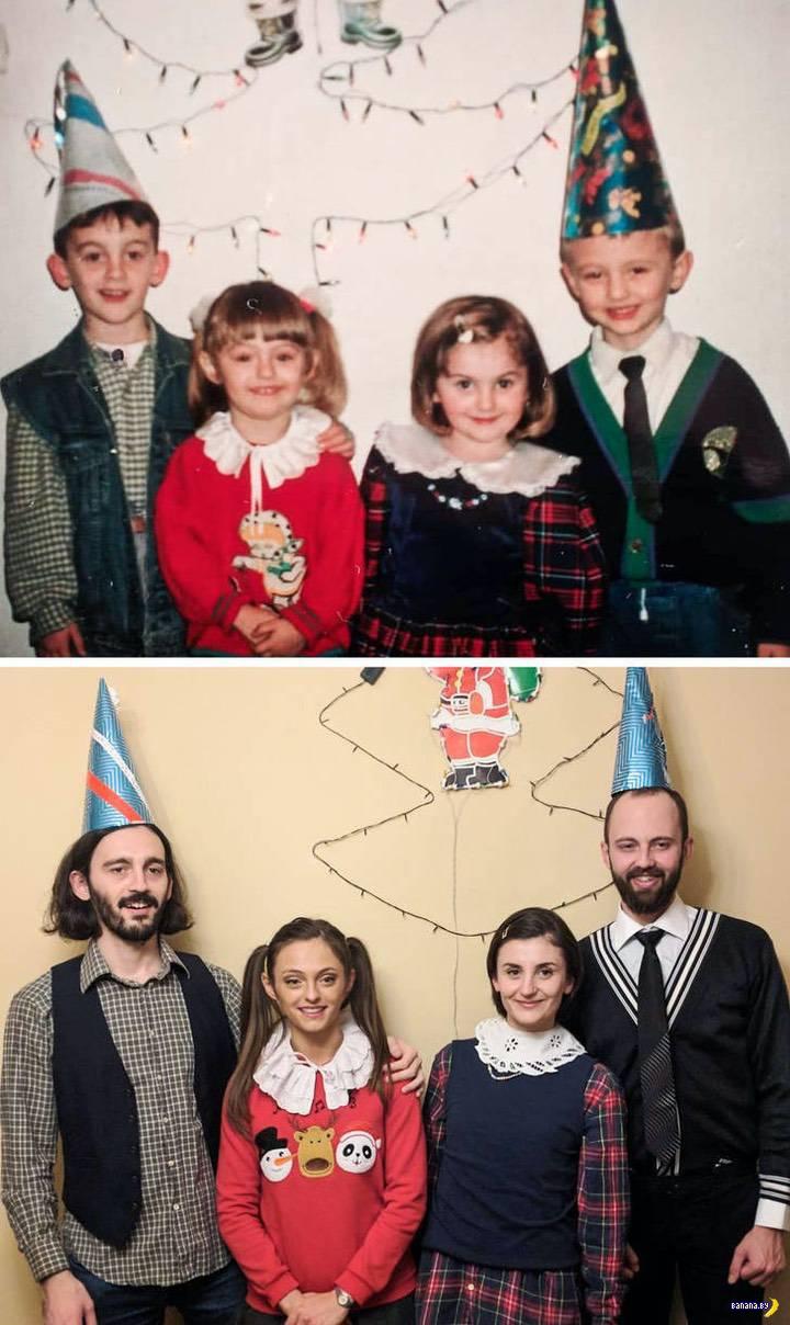 Ремейки старых семейных фото