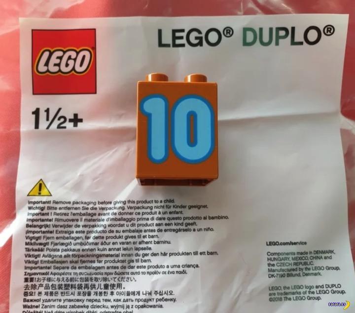 Кубик №10