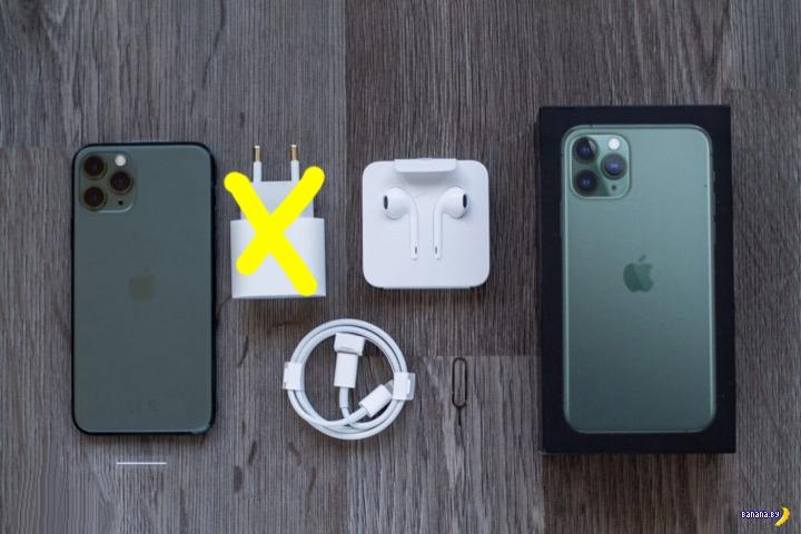 Apple хочет убрать зарядное из комплекта iPhone