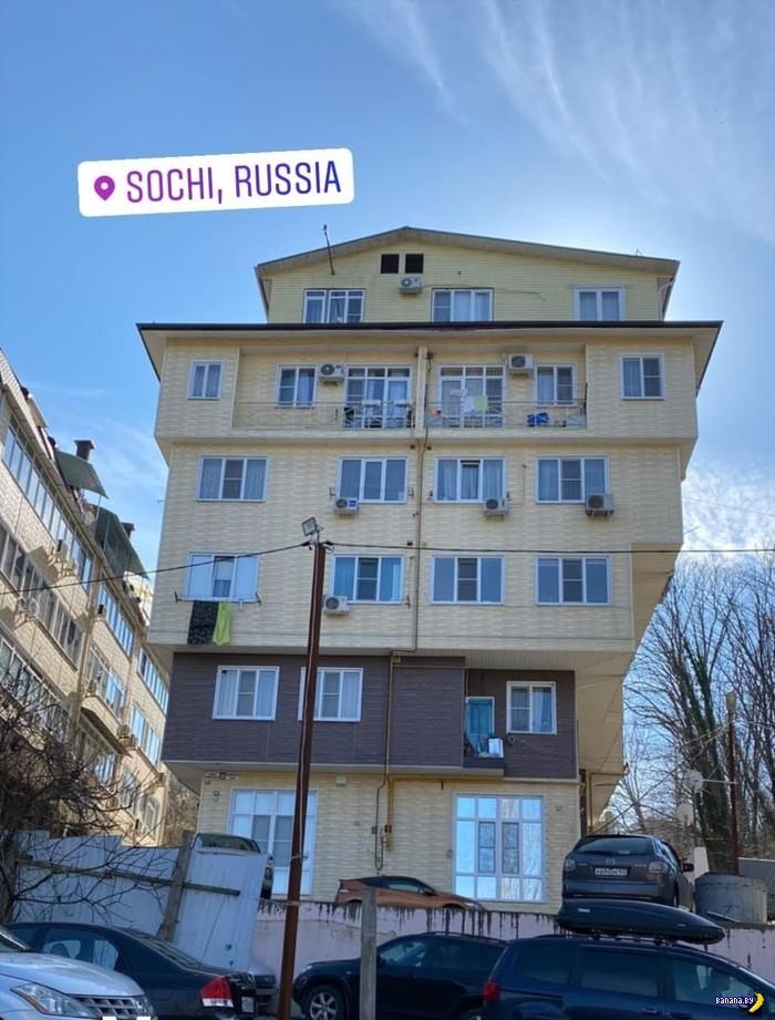 Элитная недвига в Кишиневе и Сочи