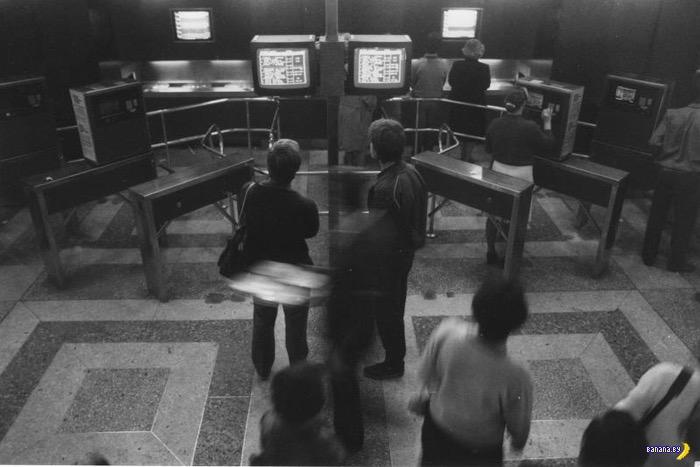 Столовая завода VEF, 1986